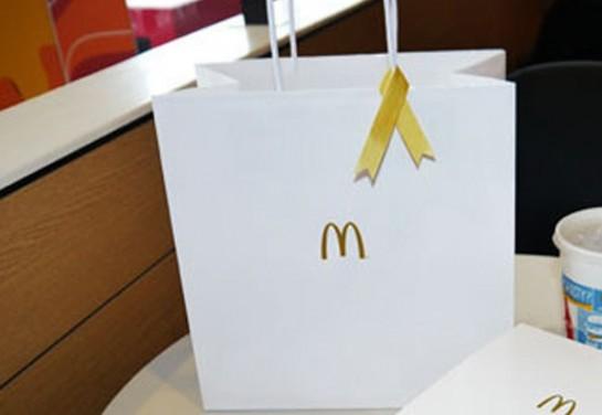 Burger luxe Mac Donalds