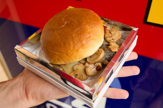 Burger luxe Mac Donlad's