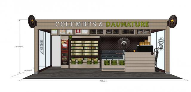 Columbus cafe drive