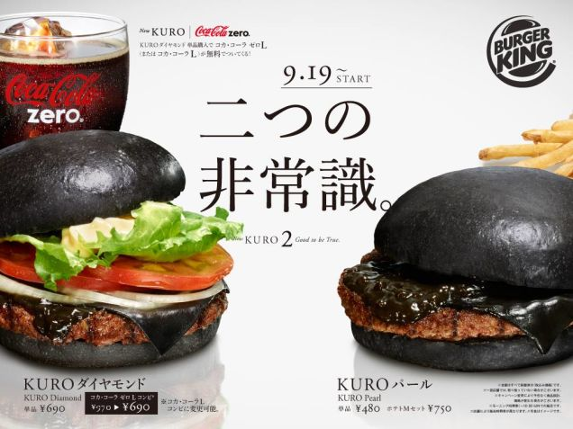 Burger noir Burger King Japon